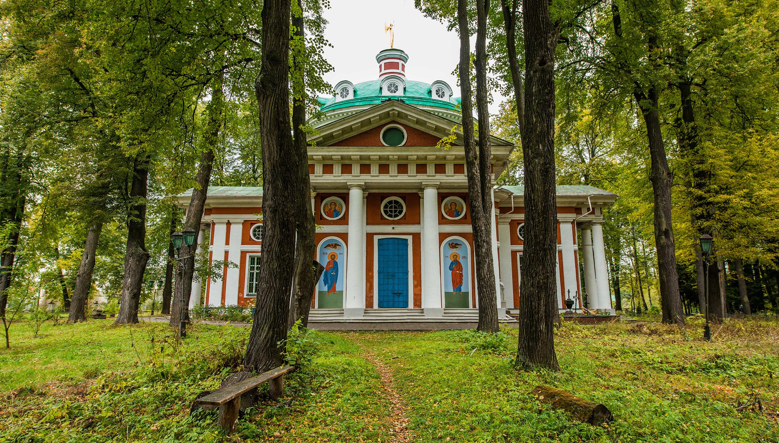 Усадьба Гребнево
